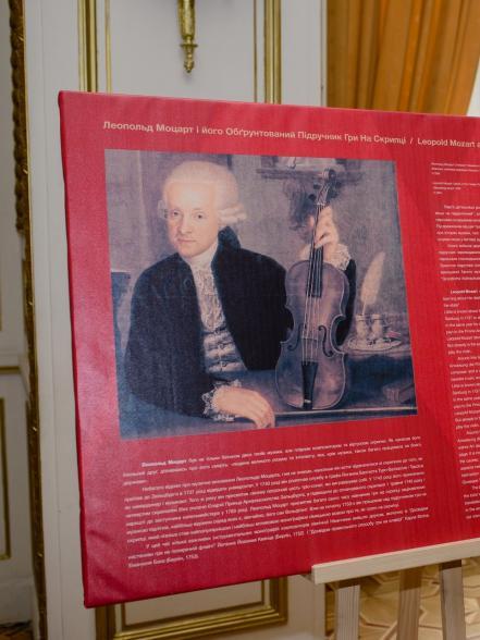 Династія Моцартів: Музика та Література