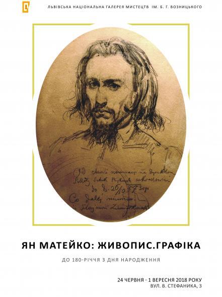 Ян Матейко: живопис, графіка
