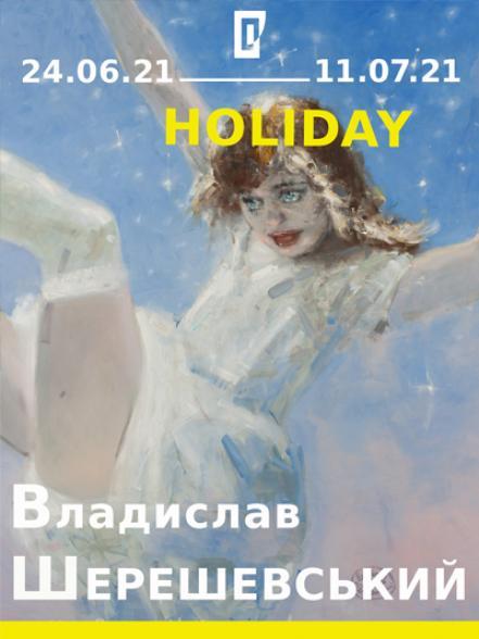 """Виставка Владислава Шерешевського """"Holiday"""""""