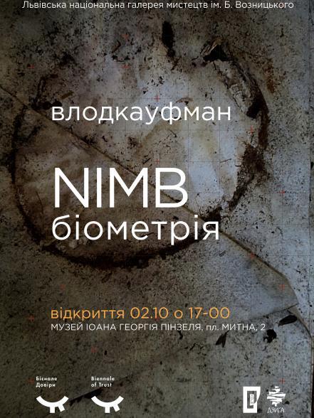 NIMB біометрія | влодкауфман