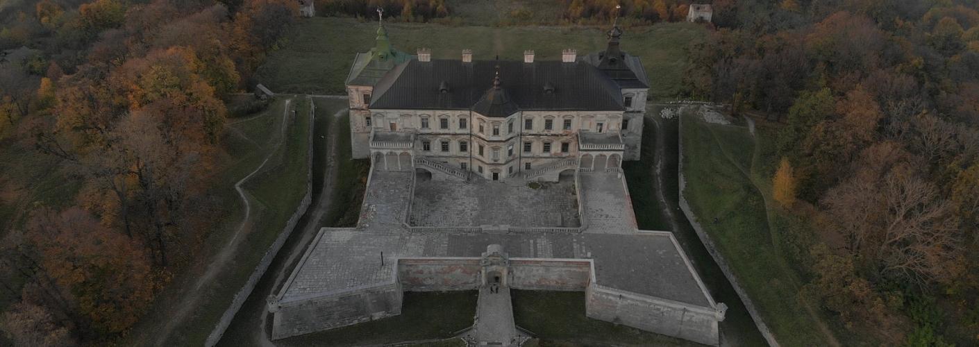 Музей-заповідник «Підгорецький замок»