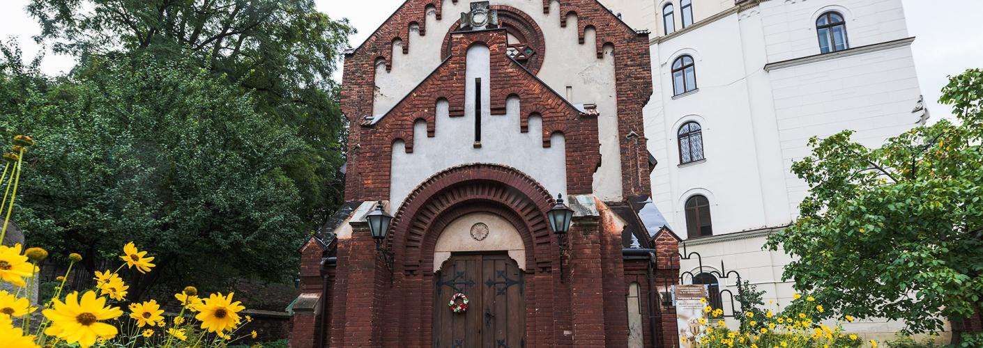 Музей «Храм Івана Хрестителя»