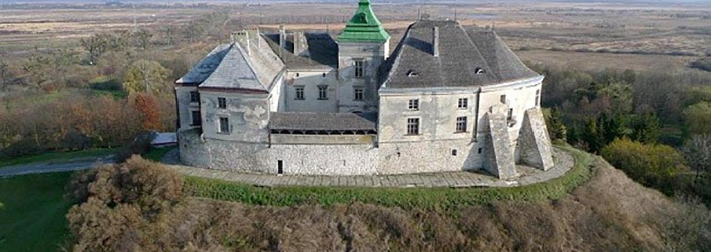 Музей-заповідник «Олеський замок»