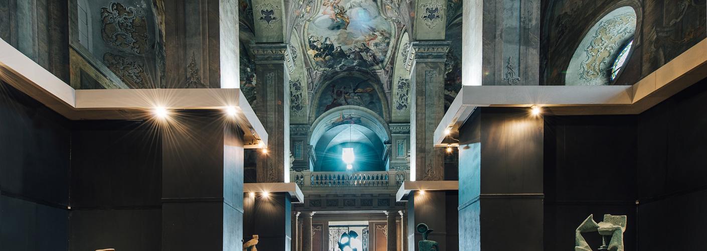 Музей «Івана Георгія Пінзеля»