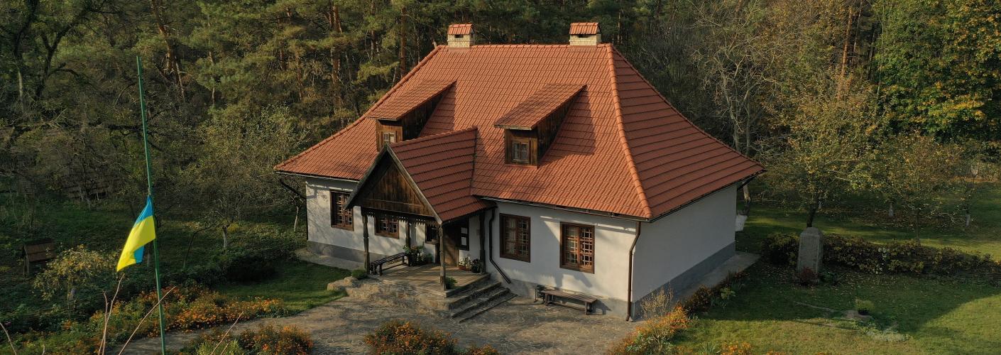 Музей-заповідник Маркіяна  Шашкевича
