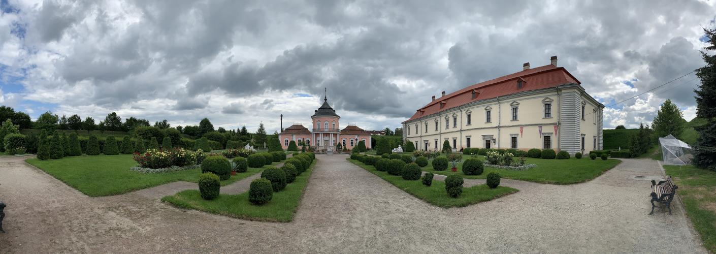 Музей-заповідник «Золочівський замок»